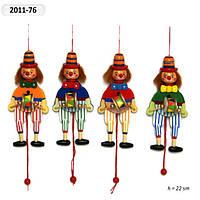 "Деревян. марионетка ""Клоун"", 6видов, в пак. 19*10см (280шт)(2011-76)"