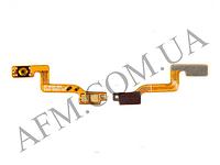 Шлейф (Flat cable) Samsung i9200 Galaxy Mega 6.3/  i9205 с кнопкой включения,   компонентами