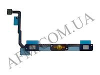 Шлейф (Flat cable) Samsung i9200 Galaxy Mega 6.3/   i9205 с кнопкой Меню
