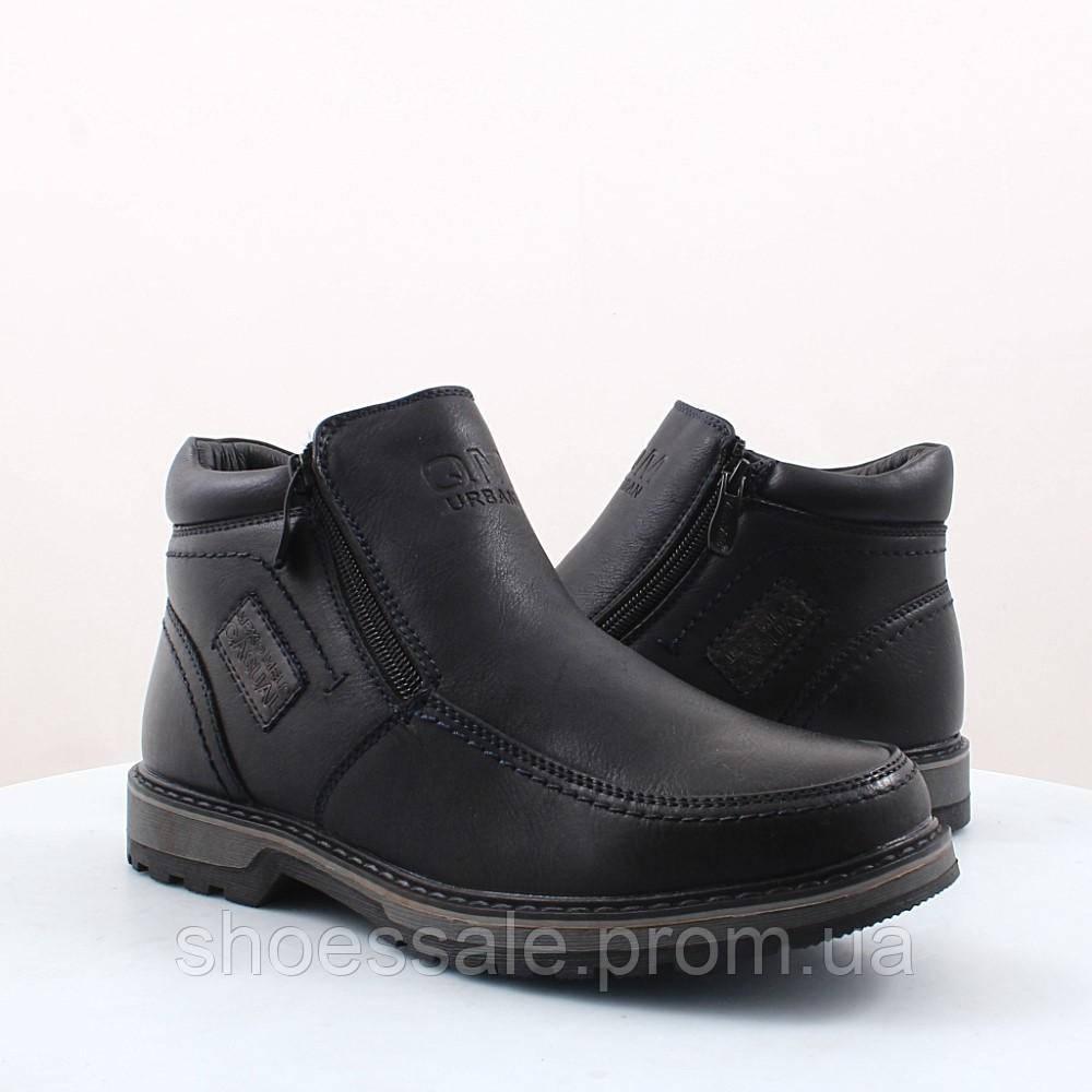 Детские ботинки Meko Melo (44286)