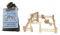 """Эко-конструктор """"Детская площадка"""", деревянный, в пак. 31*20см, произ-во Украина(172012)"""