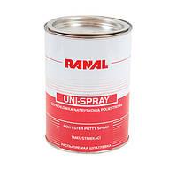 Распыляемая полиэфирная шпатлевка UNI-SPRAY Ranal