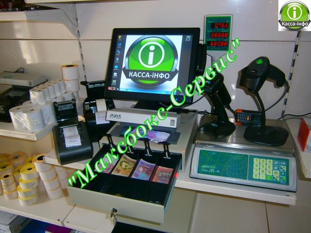 Электронное торговое оборудование