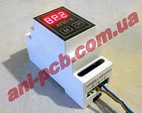 Устройство для поворота лотков в инкубаторе АПЛ-4