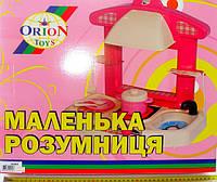 """Кухня """"Маленькая умница"""", стол. приборы, посуда в пак. 38*37см, ТМ Орион, произв-во Украина (8шт)(327)"""