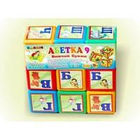 Кубики 12 пластмассовые Азбука, в кор. 17*13*4 см. ТМ BAMSIC, произ-во Украина (16шт)(314)