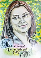 Идея сувенирного подарка с поздравлением на новогодний праздник оригинальный портрет цветными карандашами