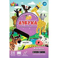 3D Азбука Devar Kids