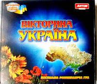 """Игра развив. """"Викторина Украина"""", в гофрокаробке 39*24*7см, произ-во Украина(0994)"""