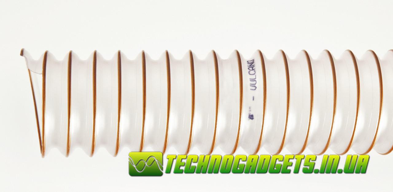 Шланг гофра IPL Vulcano (ИПЛ Вулкано) PU M FR полиуретановый армированный 100мм