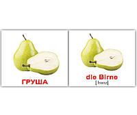 """Карточки мини русско-немецкие """"Фрукты и овощи/Obst und Gemuse"""" 20 карт., в пак. 10*9см,ТМ Вундеркинд(097768)"""