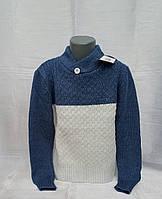 Вязаный свитер для мальчиков индиго 116,122,128,140,152 роста