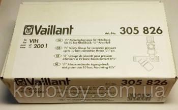 Группа безопасности для водонагревателя Vaillant более 200 л. , фото 2