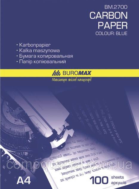 Папір копіювальний BUROMAX РС-16 (ВМ.2700) 100арк. синій