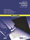 Папір копіювальний BUROMAX МВ-16, (ВМ.2701) 100арк. чорний