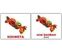 "Карточки мини русско-французские ""Еда/La nourriture"" 20 карт., в пак. 10*9см, ТМ Вундеркинд(094156)"