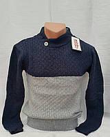 Вязаный свитер для мальчиков с синий 116,128,140,152 роста