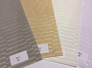 Готовые рулонные шторы Нил от 295