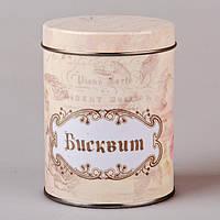 Банка жестяная Бисквит d10 см