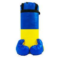"""Боксерский набор """"Ukraine"""" средний, 46*18см, произ-во Украина, ТМ Стратег (10шт)(2015S)"""
