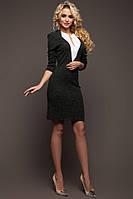 Теплое Красивое Платье из Ангоры Длинный Рукав Серое р. 42 44 46 48