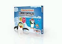 """Игра бродилка """"Веселые пингвины"""", в кор. 37*25*2,5см, произ-во, Украина, ТМ Стратег (20шт)(181S)"""