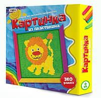 """Картина из пластилина """"Лев"""", в кор. 25*25*5см, произ-во Украина, ТМ Стратег (10шт)(40012S)"""