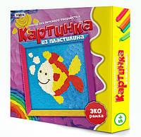 "Картина из пластилина ""Рыбка"", в кор. 25*25*5см, произ-во Украина, ТМ Стратег (10шт)(4007S)"