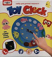 """Набор для творчества """"Toy clock - Водный мир"""", в кор. 21,7см*24см*5см пр. Украина, ТМ Стратег(12шт)(14S)"""