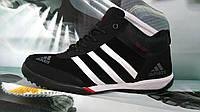 Зимние мужские кроссовки Adidas Daroga замша мех