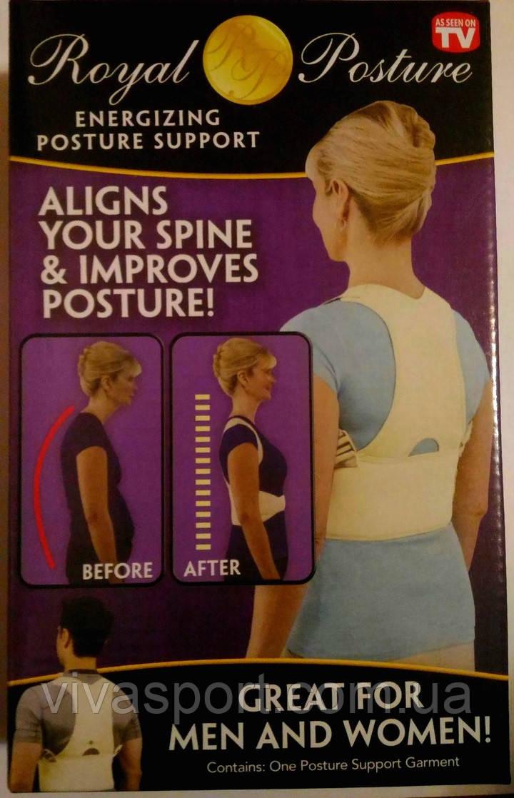 Магнитный корсет для спины Royal Posture, корректор осанки Роял Посче