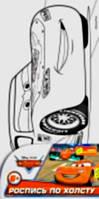 """Розмальовка за номерами на полотні мал. Дісней """"Тачки"""", ТМ Ранок, Україна(15153062Р)"""