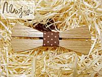 Деревянная бабочка Х-образная коричневая со звёздами