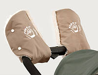 Муфта - рукавички на коляску Пупсик бежевые