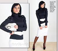 Трикотажная блуза с воротником стойкой