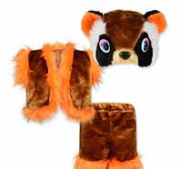 Детский карнавальный костюм Енот