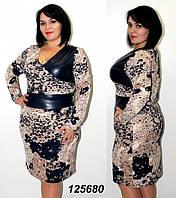 Платье с кожаными вставками 48-56р