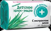 Детское крем-мыло «с экстрактом алоэ» 70 г Домашний Доктор