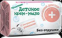 Детское крем-мыло «Без отдушки с экстрактом ромашки» 70 г Домашний Доктор
