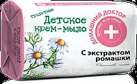 Детское крем-мыло «с экстрактом ромашки» 70 г Домашний Доктор