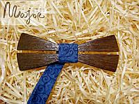 Деревянная бабочка Х-образная синяя с узором
