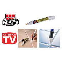 Карандаш для затирки плиточных швов Grout Aide & Tile Marker, затирщик Граут Эйд, фото 1