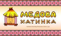 """Натуральные сладости без сахара ТМ """"Медова Хатинка"""""""
