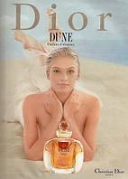Женский парфюм Christian Dior Dior Dune