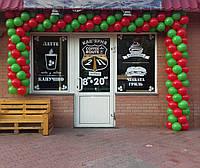 """Арка из воздушных шаров на открытие кофейни """"COFFEE ROUTE"""""""