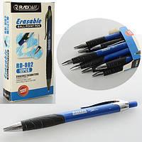 Ручка, шариковая, стирающаяся, синий, цена за уп., в уп. 12шт, в кор. 7,5*14,5*2,5см (864шт/72уп)(RD-802)