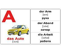 """Карточки мини немецкие """"das Alphabet"""" 30 карт., в кул 8*10см, ТМ Вундеркинд с пел(098994)"""