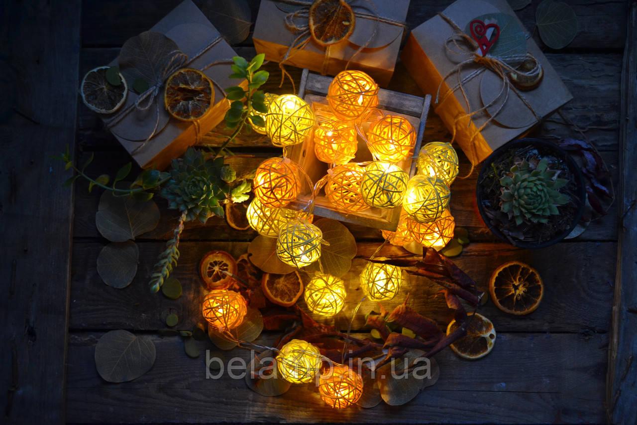 """Новогодняя гирлянда на батарейках из плетеных шариков """"Осеннее настроение"""""""