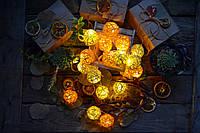 """Новорічна гірлянда на батарейках з плетених кульок """"Осінній настрій"""", фото 1"""