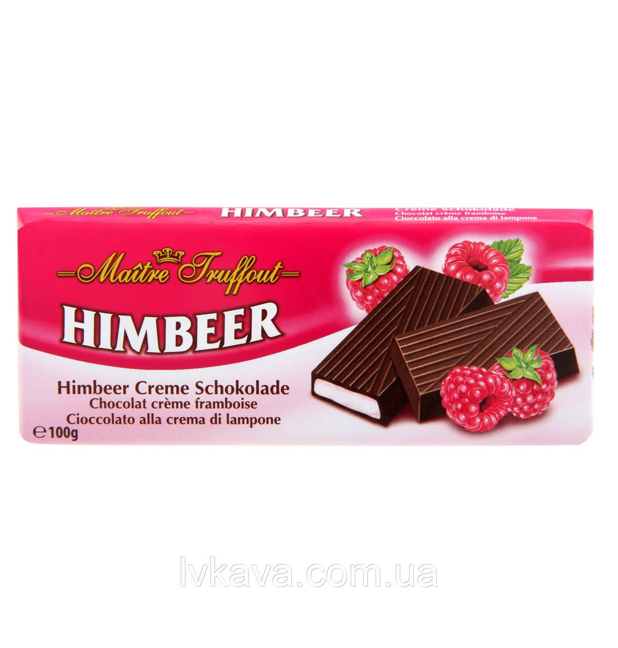 Черный шоколад Himbeer  Maitre Truffout  , 100 гр